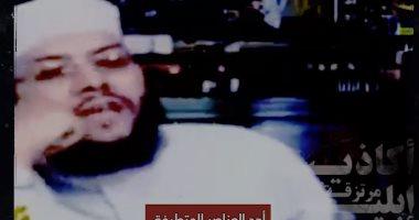 أكاذيب مرتزقة أبليس.. الإخوان يكفرون المصريين ويدعون للقتل والإرهاب.. فيديو