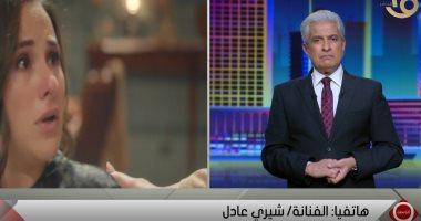 شيرى عادل: معز مسعود مقليش أسيب التمثيل.. ومبحبش اتاجر بحياتى الشخصية