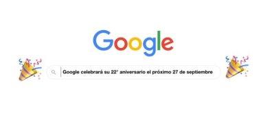 12 حقيقة مذهلة لا تعرفها عن جوجل.. البحث يسافر 2414 كم ليعود بالإجابة إليك
