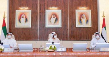 مجلس وزراء الإمارات يعتمد مرسوم بقانون اتحادى للتعليم الخاص..صور