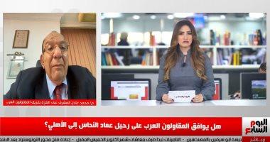 """مشرف الكرة بالمقاولون يكشف لتليفزيون اليوم السابع موقف مشاركة """"طاهر"""" ضد الأهلي"""