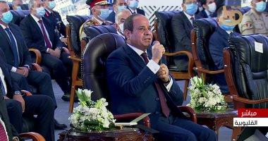 """السيسى: """"بيقولوا مصر عاوزة تبقا أوبك للغاز فى المنطقة.. مش هيسيبونا"""""""