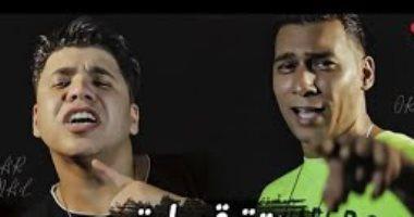 """أورتيجا وعمر كمال في ديو جديد  """"حتة قمراية """".. فيديو"""