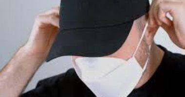 تغريم 16 ألف شخص لعدم ارتدائهم الكمامة خلال 24 ساعة