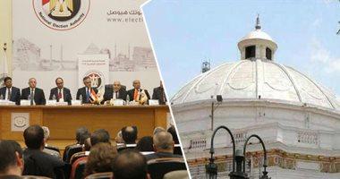 البرلمان والهيئة الوطنية للانتخابات