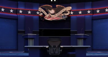 المناظرة الأولى