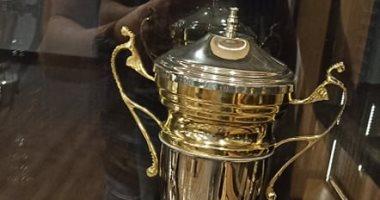 كأس اللعب النظيف 2017 تنضم لمتحف اتحاد الكرة