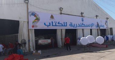 معرض الإسكندرية للكتاب يخصص جناح لعرض الكتب الأجنبية (صور)