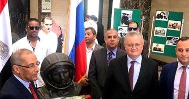 سفارة روسيا بالقاهرة تبرز احتفالية تمثال يورى جاجارين بوكالة الفضاء المصرية