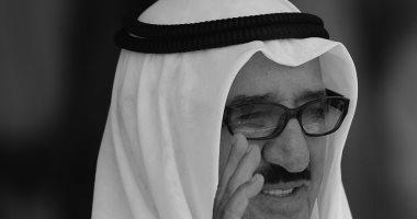 السفيران الأوروبى والبريطانى فى الكويت ينعيان الشيخ صباح