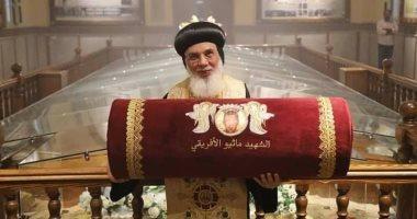 مصلحة الطب الشرعى تسلم الكنيسة رفات أحد شهداء الأقباط فى ليبيا