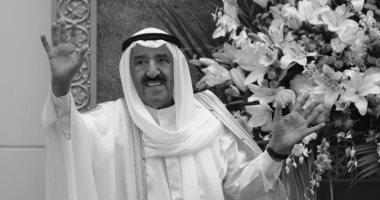 """رحيل الشيخ صباح الأحمد يتصدر """"الترند"""" فى الكويت"""