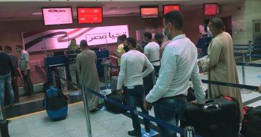 """مطار أسيوط الدولى يستقبل أولى رحلات الخطوط الجوية الأردنية """"صور"""""""