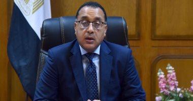 رئيس الوزراء يتجه للعراق للمشاركة بأعمال اللجنة العليا المشتركة بين البلدين