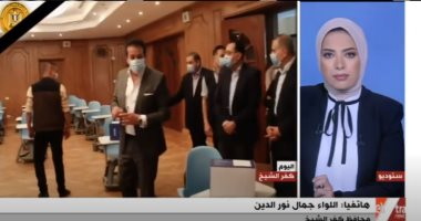 محافظ كفر الشيخ يوضح لـ إكسترا نيوز تفاصيل زيارة رئيس الوزراء للمحافظة