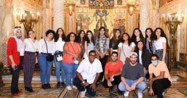 """""""الهجرة"""" تنظم زيارة إلى قصر عابدين لوفد شباب الدارسين بالخارج.. صور"""