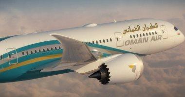 الطيران العمانى يستأنف رحلاته إلى القاهرة بعد غد بواقع رحلتين أسبوعياً