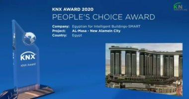 فندق الماسة بالعلمين الجديدة يفوز بجائزة KNX العالمية 2020 لأفضل بناء ذكى.. فيديو