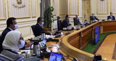 الحكومة: بدء تنفيذ تكليفات الرئيس بصرف منحة العمالة غير المنتظمة لنهاية 2020