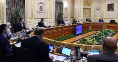 الحكومة توافق على ضوابط وإجراءات طرح تراخيص الصناعات الثقيلة للمستثمرين