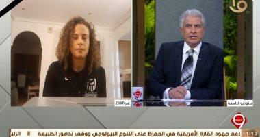 اللاعبة ميار الشريف: محمد صلاح لم يتصل بى ولكن انتظر اتصاله