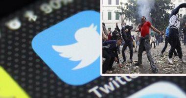 """كيف يوفر """"تويتر"""" الملاذ الآمن للإرهابيين فى دعواتهم للعنف؟خبير يجيب"""