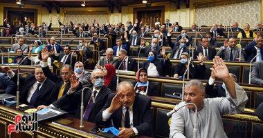 مجلس النواب يقف دقيقة حداد على أمير الكويت الراحل