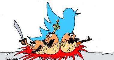 """تويتر يتحول إلى """"مفرخة"""" لنشر عنف وإرهاب الإخوان في كاريكاتير """"اليوم السابع"""""""
