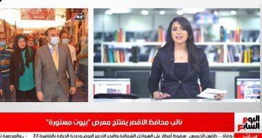 موجز التريندات من تليفزيون اليوم السابع: مد فترة تقليل الاغتراب وظهور جيهان نصر