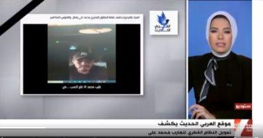 """الكاتب محمود بسيونى: محمد على """"قواد"""" يمثل على الكل..ورجع بعد فشله بسبب التمويل"""