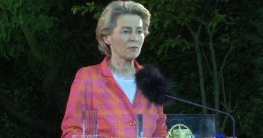 المفوضية الأوروبية تحذر بريطانيا لخرقها التزامات اتفاقية بريكست