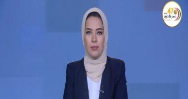 مذيعة بإكسترا نيوز : نداء مصر كيان مجهول لا يعرف أدبيات الممارسات السياسية