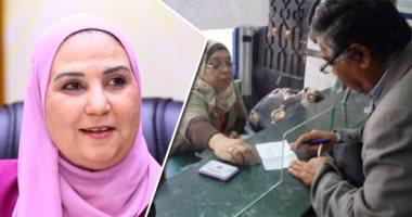 وزيرة التضامن توجه بالتيسير على المواطنين خلال صرف المعاشات من بنك ناصر غدا