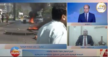 """لماذا تعتبر الإخوان فصيلا خائنا؟ كاتب صحفى يجيب في """"اكسترا نيوز"""".. فيديو"""