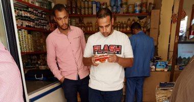 ضبط وإعدام أغذية فاسدة فى حملة تفتيش موسعة بأسوان