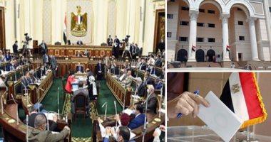 انتخابات البرلمان - صورة أرشيفية