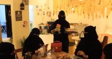 السعودية نيوز |                                              مواطنة سعودية تفتتح أول مطعم نسائى فى المملكة العربية السعودية.. فيديو وصور