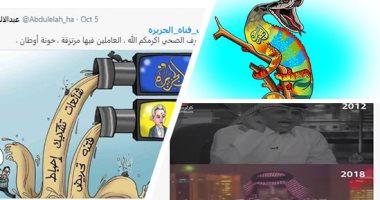 عرش إبليس ومنبر كل إرهابى.. مغردون يطالبون بإغلاق قناة الجزيرة القطرية .. صور