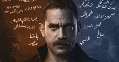سينرجى تهنئ أمير كرارة بعيد ميلاده: باشا مصر اللى ابدع فى دور البطل منسى