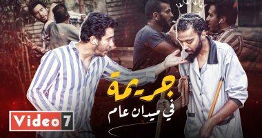 جريمة في ميدان عام.. جاحد يعتدى على عامل نظافة.. شوف رد فعل المصريين