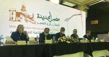 شركة مصر الجديدة تدرس طرح 1500 فدان مع مطورين عقاريين