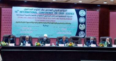 رئيس جامعة الأزهر بمؤتمر علوم المحاصيل: التنمية المستدامة مشروع العصر
