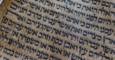كيف عادت اللغة العبرية للوجود بعد اندثارها