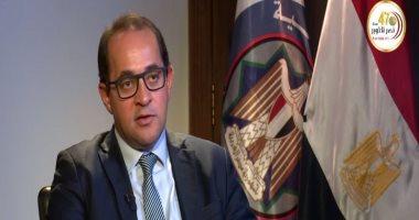 المالية تؤكد ريادة مصر فى طرح السندات الخضراء بأفريقيا والشرق الأوسط