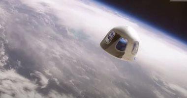Blue Origin تكشف عن مركبتها لسياحة الفضاء لأول مرة.. صور
