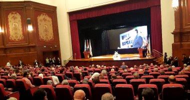 وزيرة الهجرة تعلن تكريم اسم الراحل فريد خميس فى مؤتمر مصر تستطيع القادم