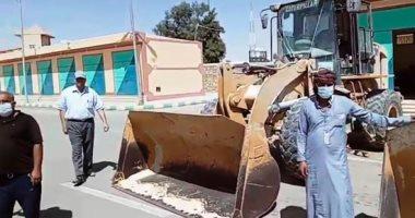 رفع حالة الطوارئ وخطة لمواجهة خطر السيول بشمال سيناء.. صور