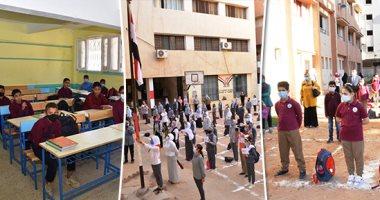 انتظام الطلاب فى المدارس