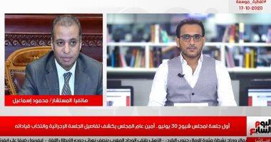 """كيف يتم انتخاب رئيس """"الشيوخ""""؟.. أمين المجلس يجيب لتلفزيون اليوم السابع"""