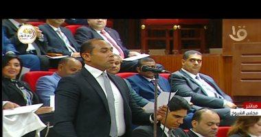 فيديو.. النائب محمد أبو غالى يؤدى اليمين الدستورية فى الجلسة الافتتاحية لمجلس الشيوخ